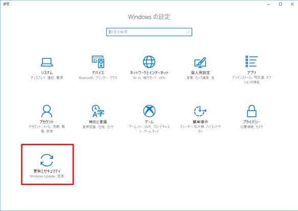WindowsUpdate02