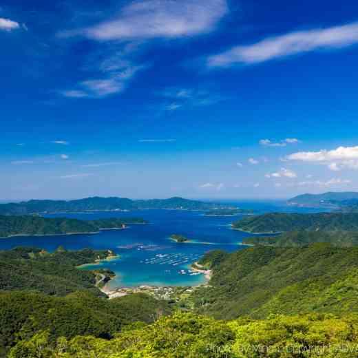 高知山展望台